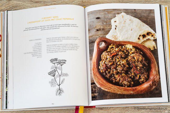 Onder de Mediterrane zon - Kookboek