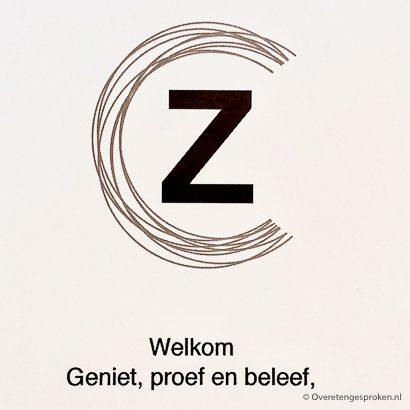 Zout & Citroen - het nieuwe logo