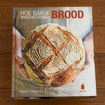 Hoe bak ik brood – Emmanuel Hadjiandreou