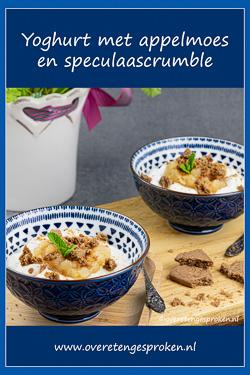 Yoghurt met appelmoes en speculaascrumble - Fris, zoet en crunchy toetje dat je in een handomdraai op tafel zet. Dit wil je echt proeven!